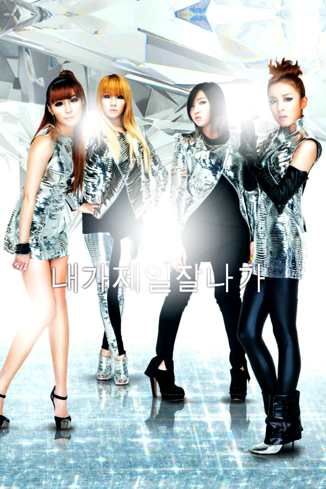 2ne1 i am the best ipod wallpaper by awesmatasticalycool