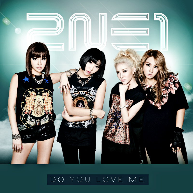 2ne1 I Love You Album Cover