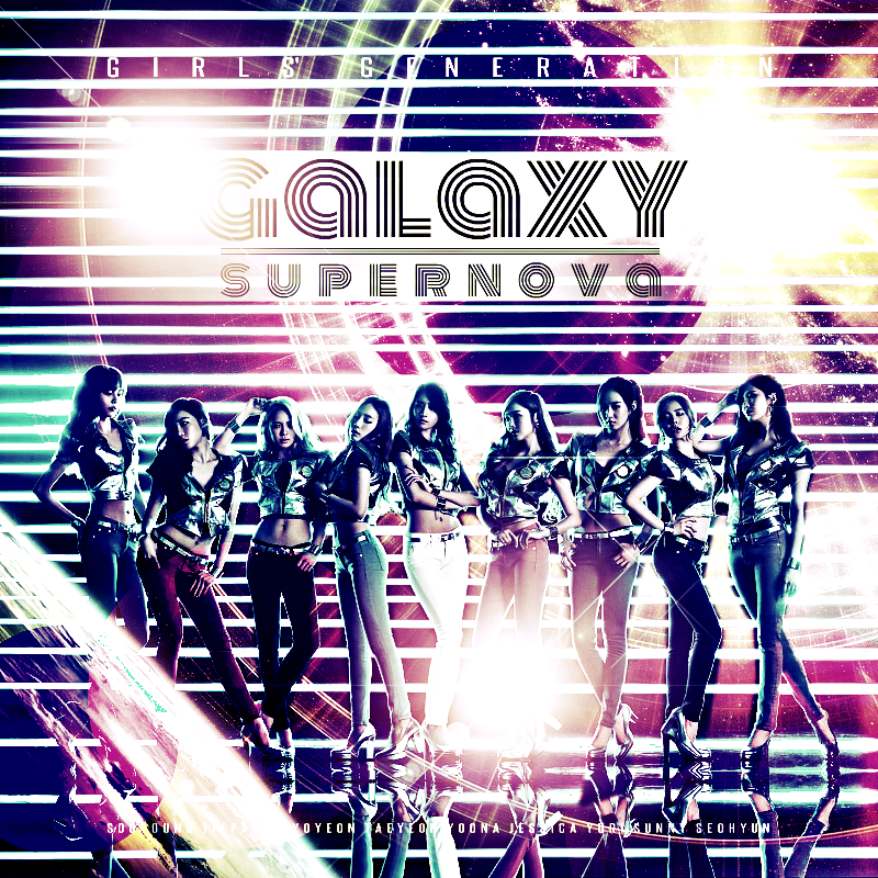 galaxy supernova snsd meme - photo #9