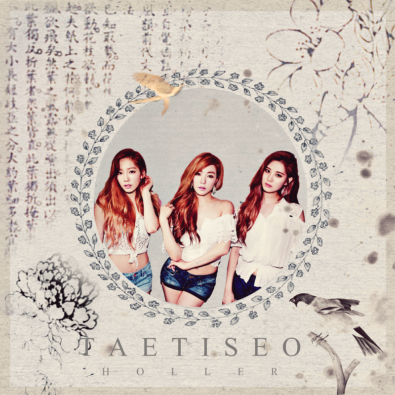 taetiseo holler by awesmatasticalycool on deviantart