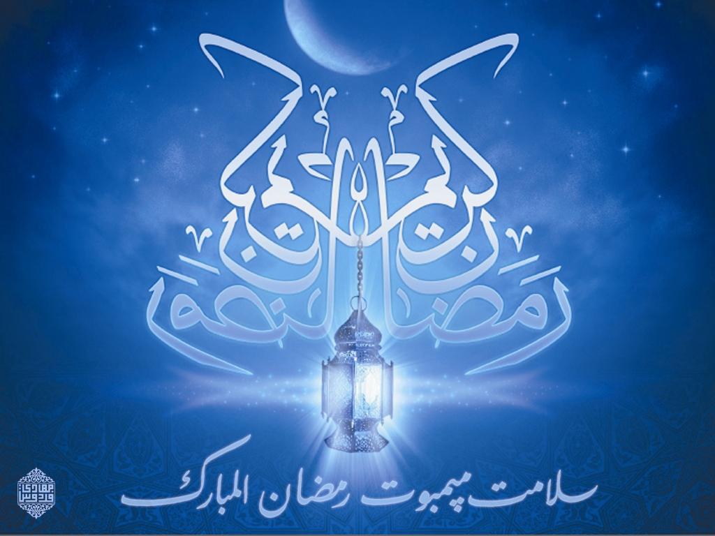 Ramadhan Karim by firdausmahadi ...