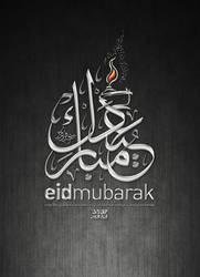 Eid Mubarak 1432H by firdausmahadi
