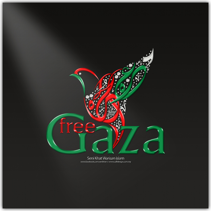 Free Gaza Free Palestine by firdausmahadi