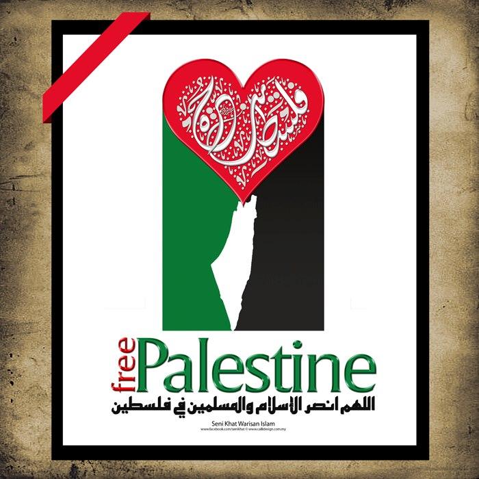 Free Palestine by firdausmahadi