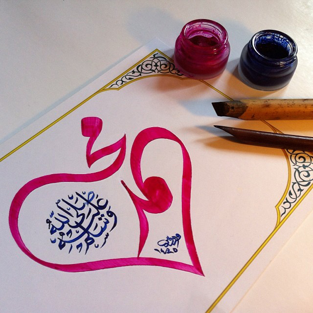 Prophet Muhammad S.A.W by firdausmahadi on DeviantArt