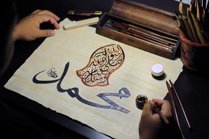 Peace Be Upon Him by firdausmahadi