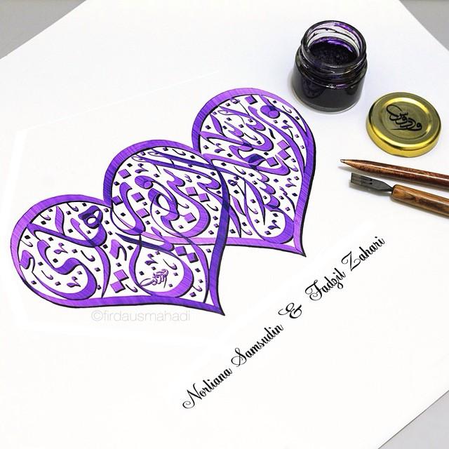 Couples Name by firdausmahadi