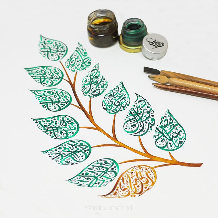 Family Tree by firdausmahadi