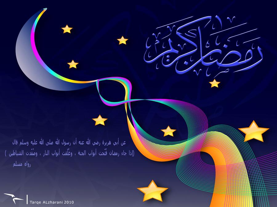 ������ ����� Ramadan_1431_by_tt20