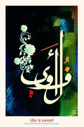 Life is sweet by abd-alrahman