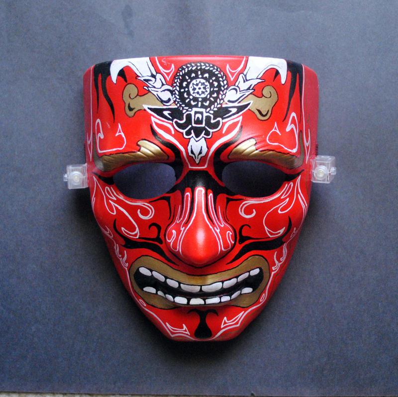 custom mask