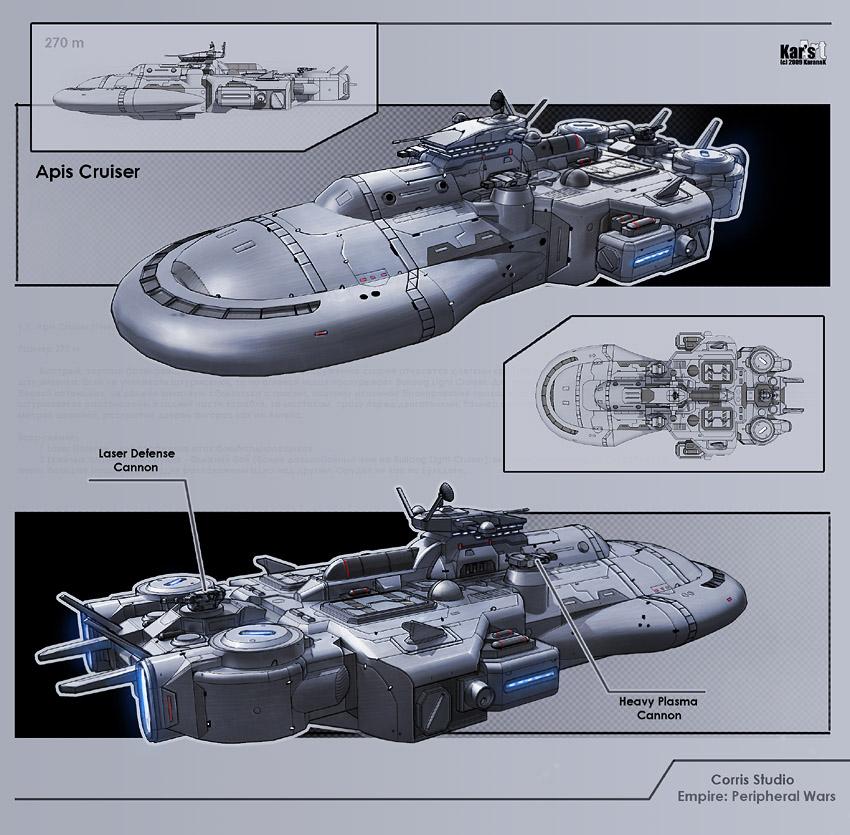 Apis Cruiser by KaranaK
