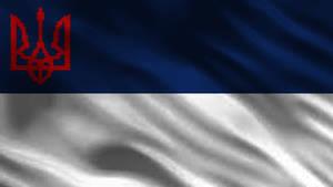 Alternative Flagge der Ukraine