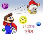 PuzDra+Mario