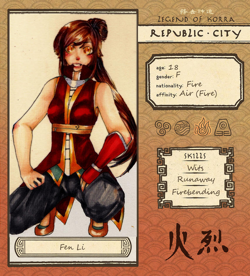 RepCity: Fen Li by StringlessKite