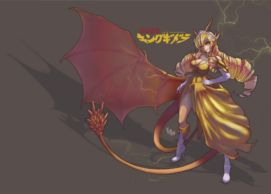 king_queen_ghidorah__g_f_p_p__by_lmpkio-