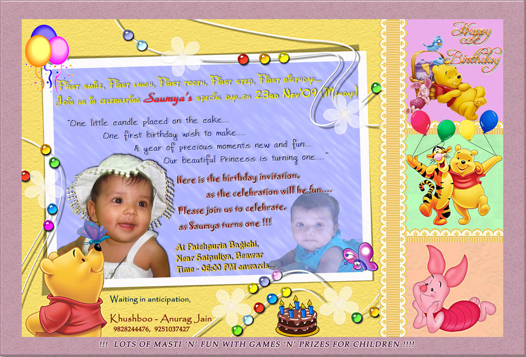 Birthday Invitation Card By Rajneesh On DeviantArt - 1st birthday invitation indian card