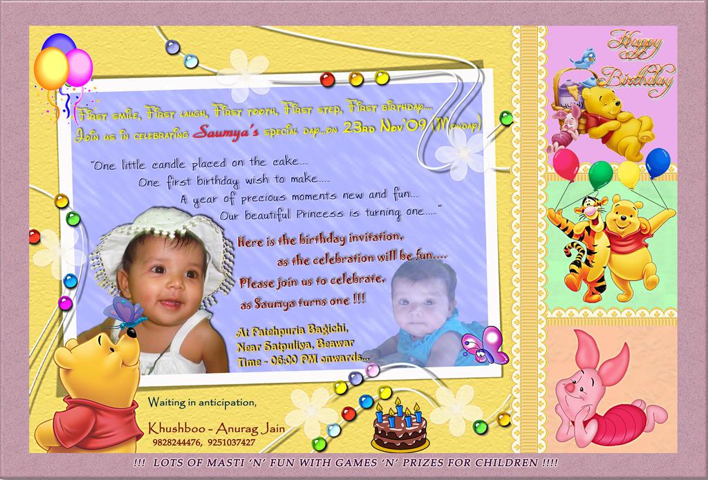 Winnie The Pooh Birthday Invitation for good invitation ideas