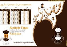 Ramadan Chat of Kashmir by sheikhrouf23