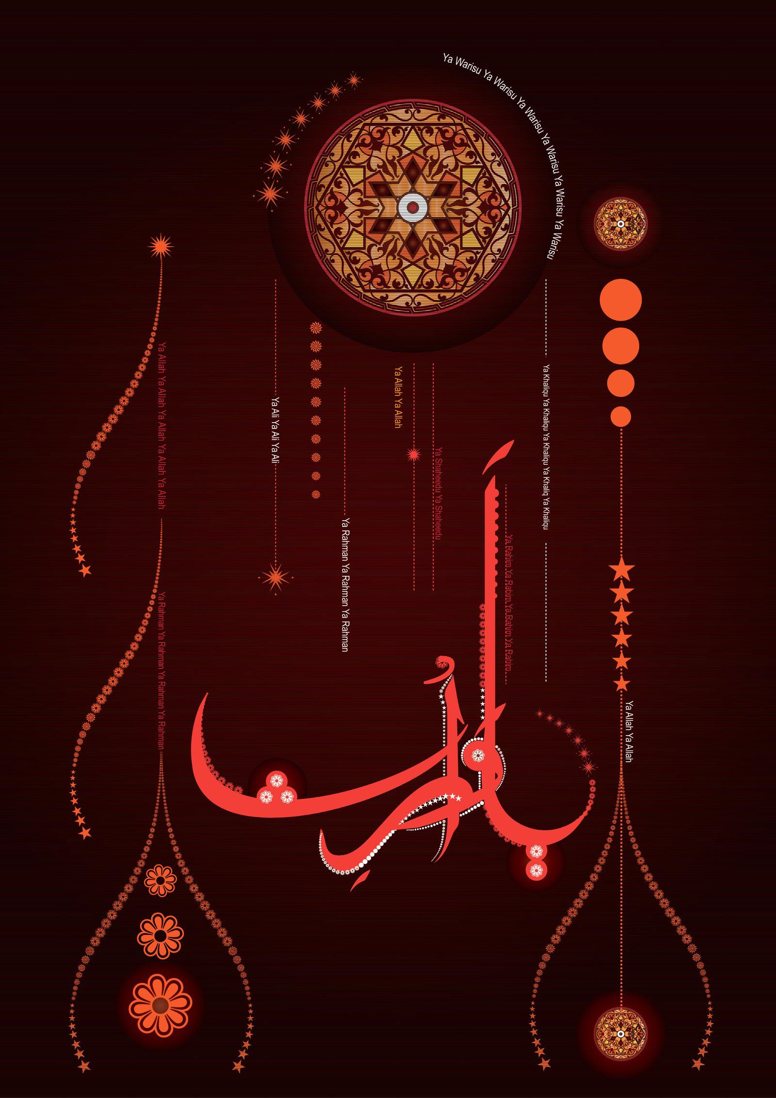 Ya Waris by sheikhrouf23