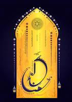 Islamic Art by sheikhrouf23
