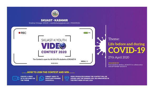 Video contest2