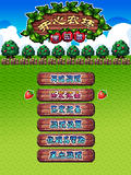Happy Orchard-menu by imququ