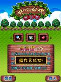 Happy Orchard-menu 2 by imququ