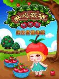 Happy Orchard-LOGO by imququ