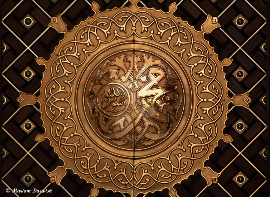 Muhammad PBUH,Messenger of God by laluzdelislam