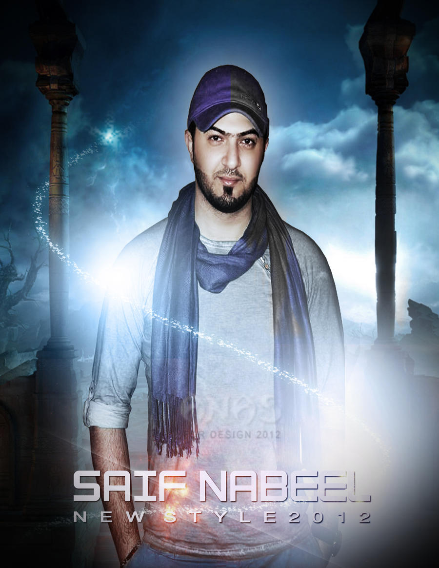 Poster design hd -  New Poster Design For Artist Saif Nabeel 2012 Hd By Anas Alfanan