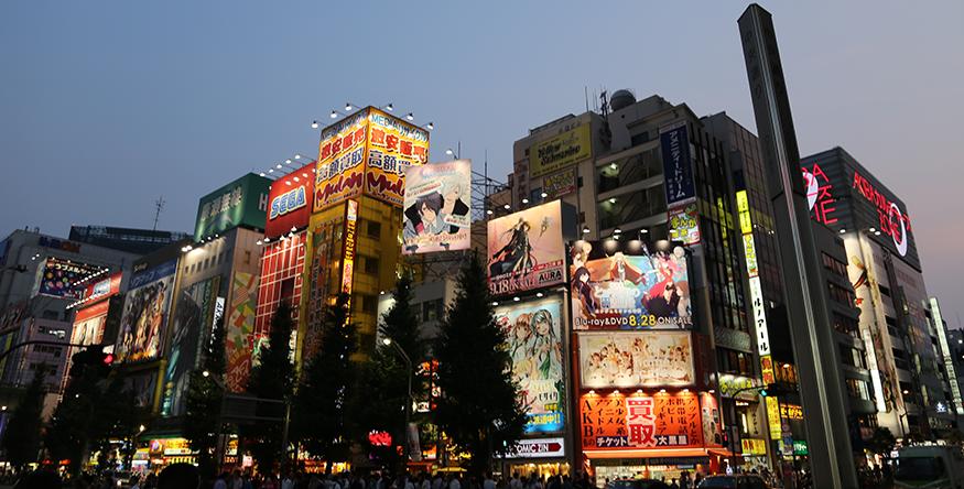 Akihabara Dusk by A-U-R