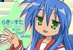 Lucky Star - Izumi Konata