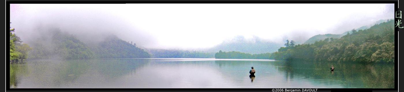 lac de Nikko panorama by Benn25