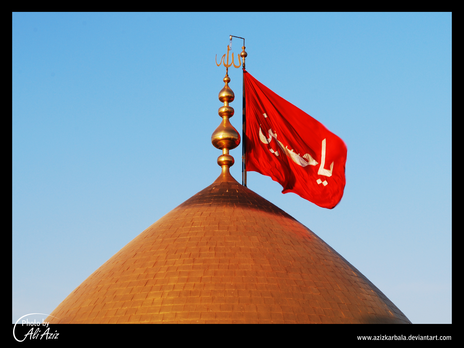 Ya Hussain Flag Displaying 17> Imag...