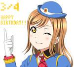 Love Live! Sunshine!! Hanamaru