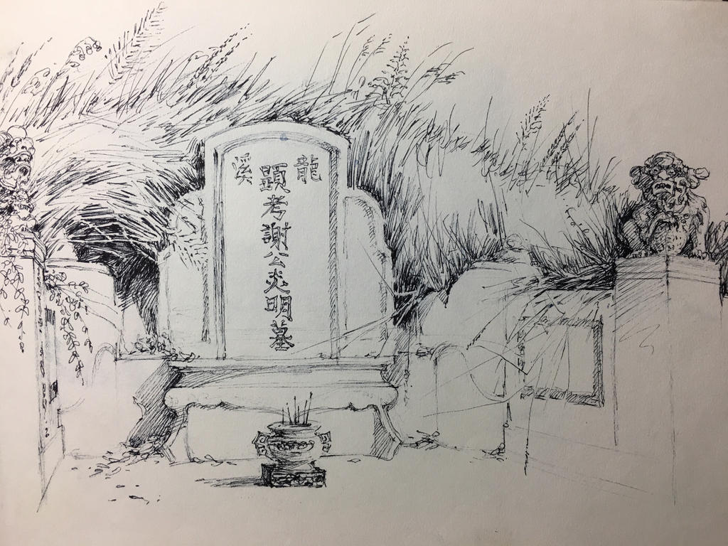 YouTube Video: My Sketchbooks from Taiwan  by markcrilley