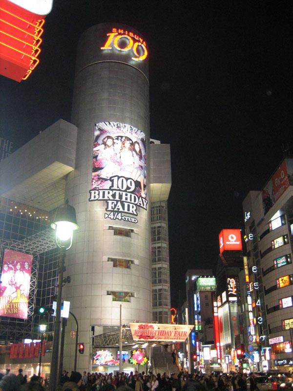 Shibuya 109 tower by otakuzen