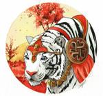 The Tiger of Shangri La