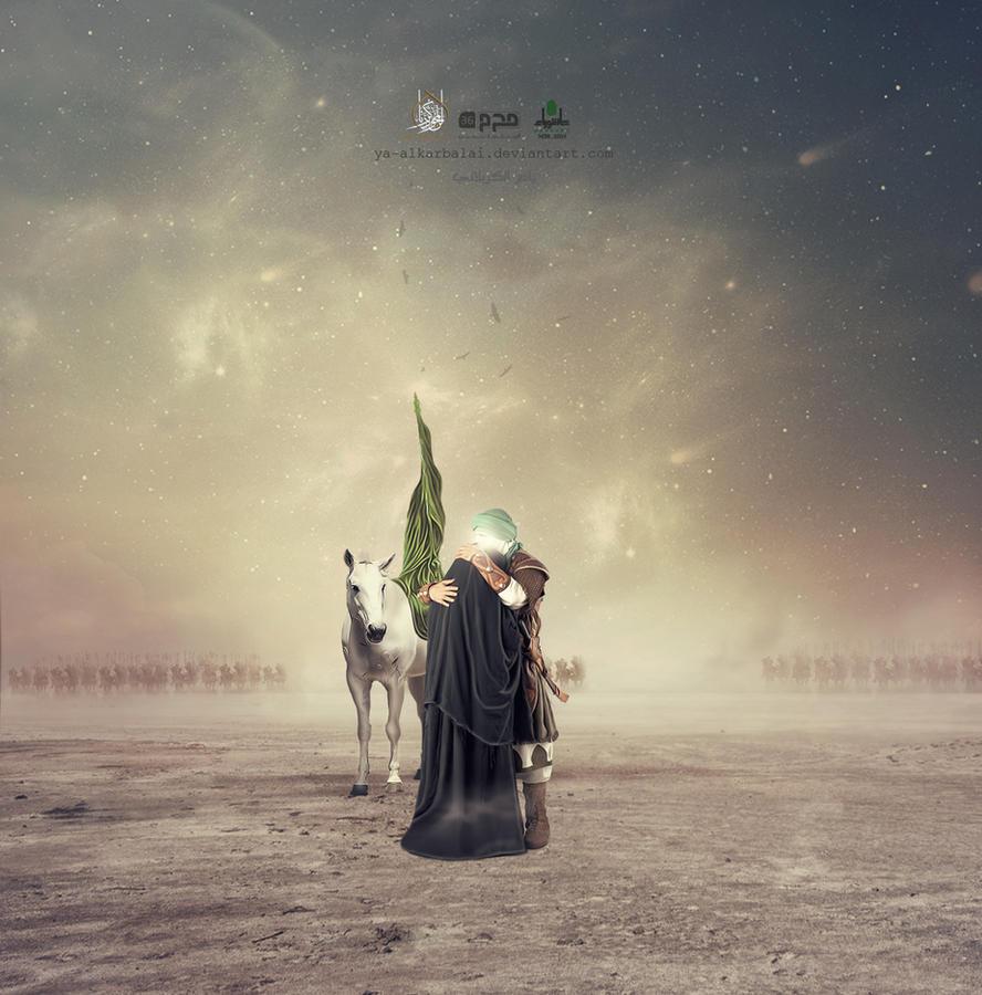 Farewell Abbas by ya-alkarbalai