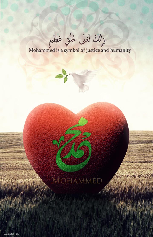 je suis avec mohamed by ya-alkarbalai
