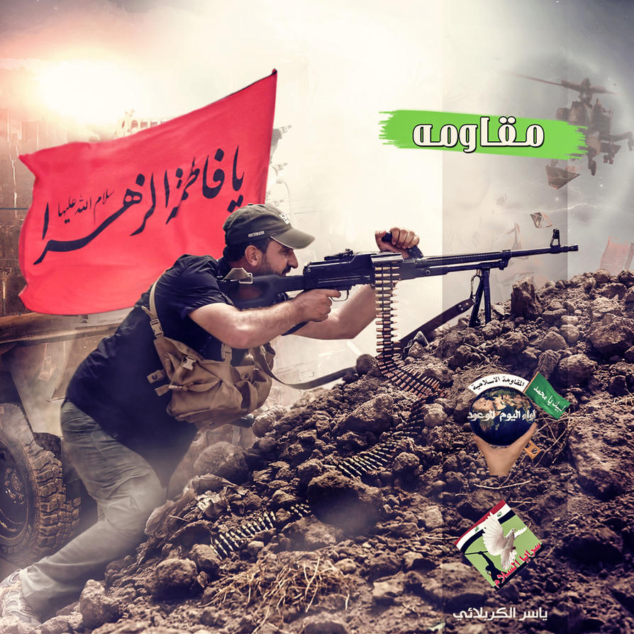 resistance by ya-alkarbalai