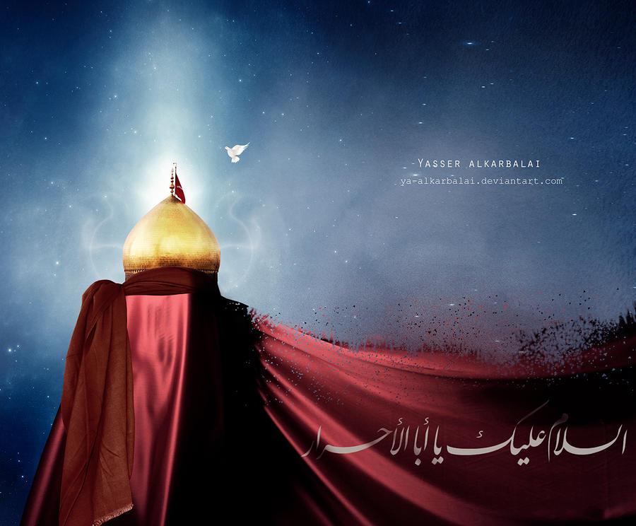 Qibla Liberal by ya-alkarbalai