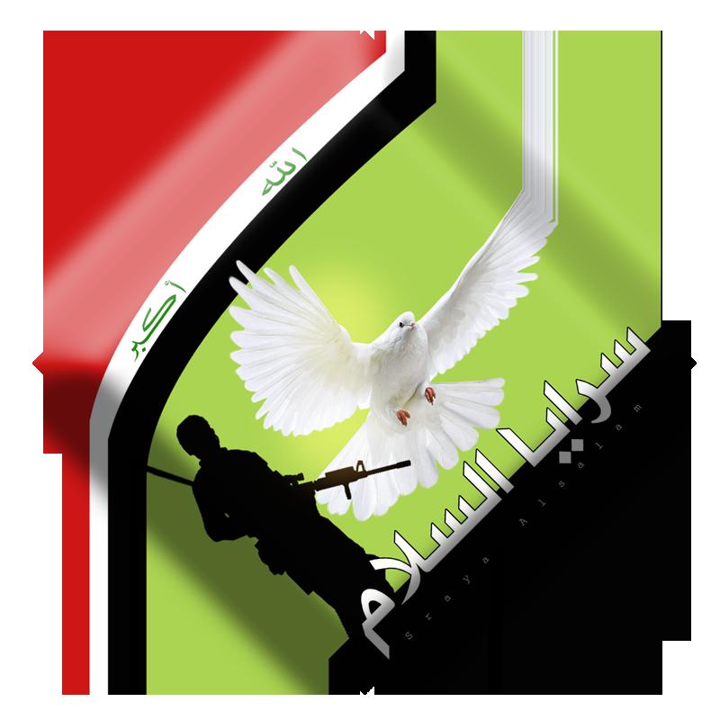 Logo by ya-alkarbalai