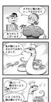 Bistro Makai Tei #1 12 by Daiyou-Uonome