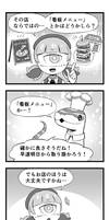 Bistro Makai Tei #1 16 by Daiyou-Uonome