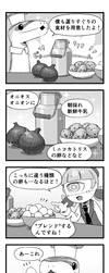 Bistro Makai Tei #3 05 by Daiyou-Uonome