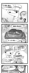 Bistro Makai Tei #3 07 by Daiyou-Uonome
