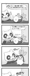 Bistro Makai Tei #3 09 by Daiyou-Uonome
