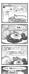 Bistro Makai Tei #3 10 by Daiyou-Uonome